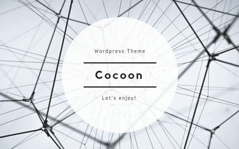 画像、ブログcocoon