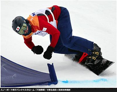 写真、パラリンピック