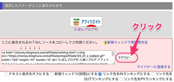キャプチャー、HTMLコード