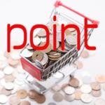 画像、ポイントサイト、カートと小銭