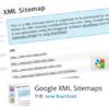 キャプチャー、GoogleXML