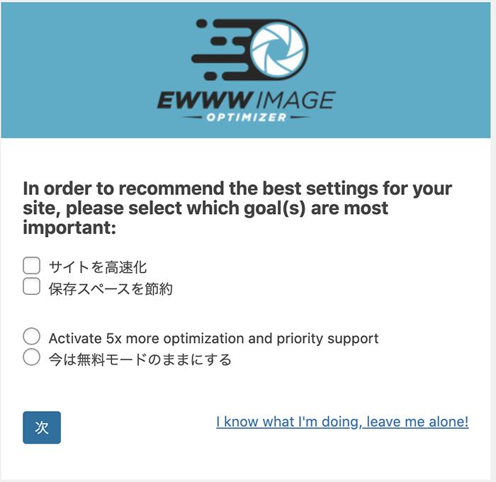 キャプチャー、日本語画面