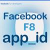 画像、FaceBookのapp_id