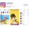 Instagramapp