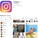 画像、Instagram