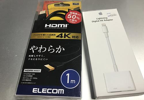 キャプチャー、HDMI