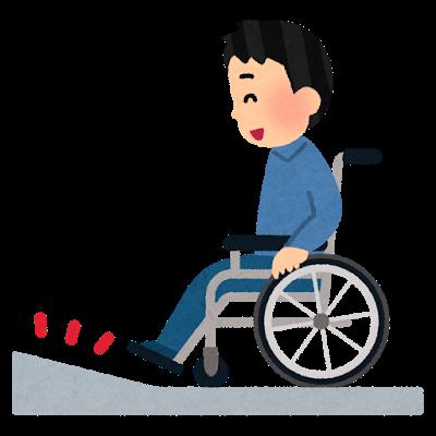 イラスト、車椅子とスロープ