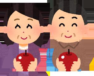 イラスト、りんごを持ったおじさんとおばさん