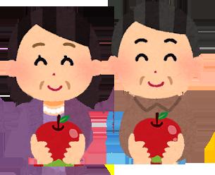 イラスト、葉っぱ付きりんごを持ったおじさんとおばさん