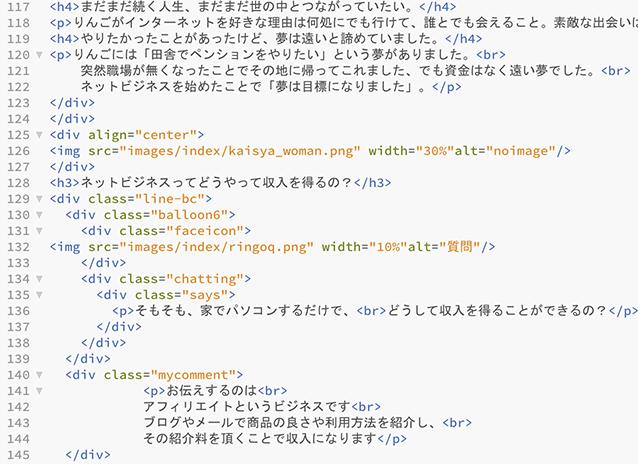 キャプチャー、HTML画面