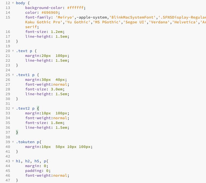 キャプチャー、CSSの画面