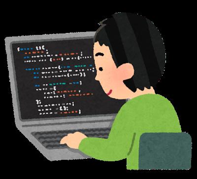 イラスト、HTMLの入力