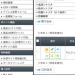 画像、ユーザー登録