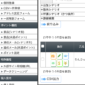 メール配信システムMyASP(マイスピー)のユーザー登録とユーザー管理[初心者向け]