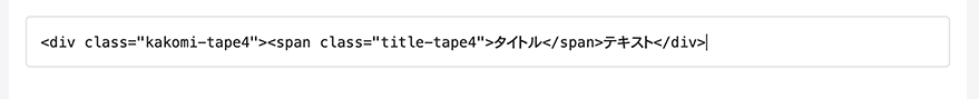 キャプチャー、HTML