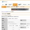 画像、インフォトップ商品検索